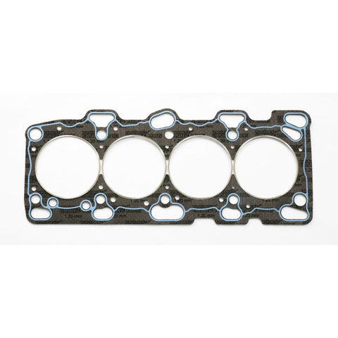 Athena Cut Ring Racing Head Gasket EVO 4-9 87.5mm T 1.2mm