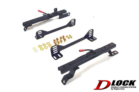 Nagisa Auto D-Lock Super Low Seat Rail EVO X - Right