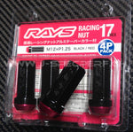 RAYS 17HEX Racing 2 Piece Nut Set - Black/Red