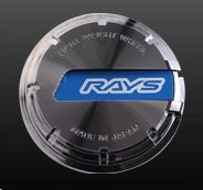 RAYS Gram Lights GL Center Cap - Blue/Black Chrome