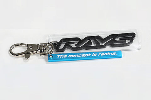 RAYS Official Carbon Keyholder