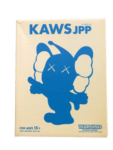 Load image into Gallery viewer, KAWS JPP Vinyl Figure Yellow - archives
