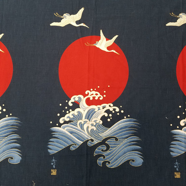 Noren Panel - Cranes Waves and Red Moon (Navy) | Broadcloth