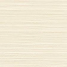 Cotton Boucle Solid (Ivory)| Boucle