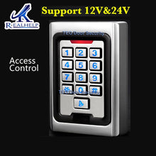 Load image into Gallery viewer, 2000 Users RFID Access Control System with Backlight Keypad Metal 125khz card reader Outdoor 9 to 28 Wiegand 26