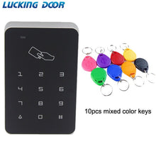 Load image into Gallery viewer, LUCKING DOOR 125khz RFID Digital Keypad Access Control System Door Lock Controller RFID card reader w/ 10pcs TK4100 key