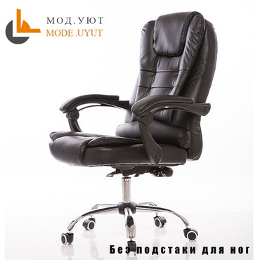 UYUT M888-1 Household Armchair / Computer Chair