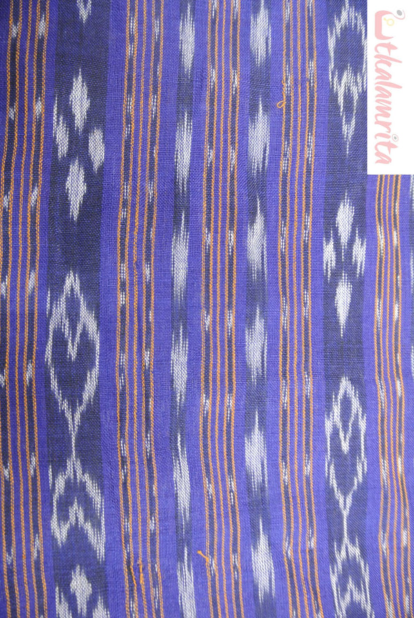 Blue Fish Ikat (Fabric)