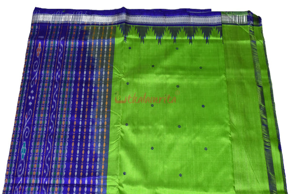 Green Blue Single Anchal