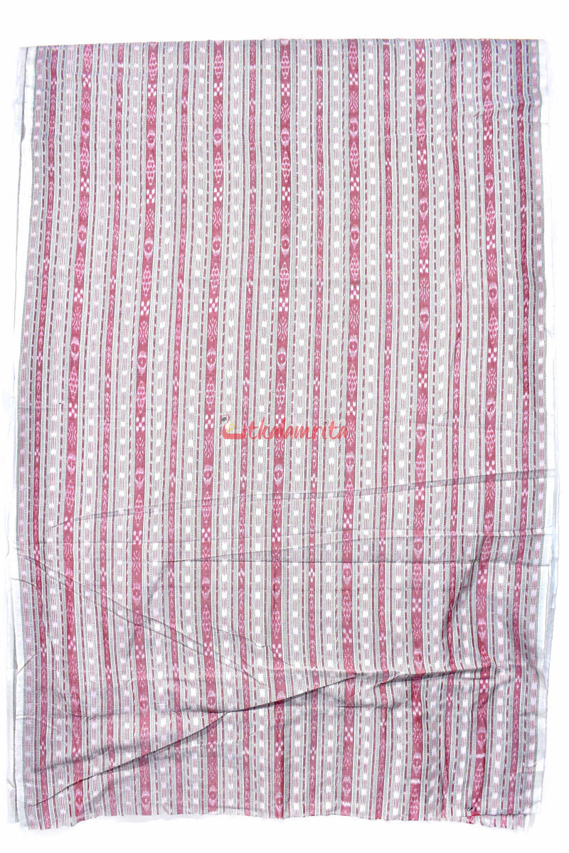 White Pink Ikat (Fabric)