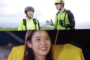 Watch: IU And Yeo Jin Goo Reunite For Unforgettable Adventure