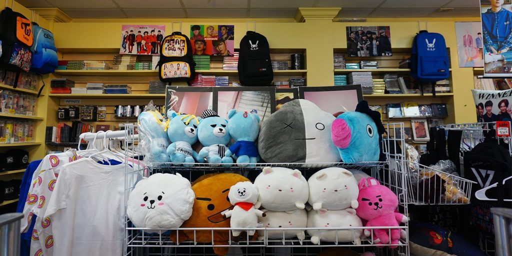How to find Kpop store near me?