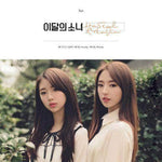 Apple Music Official Kpop Albums OFFICIAL LOONA - SINGLE ALBUM [HASEUL & YEOJIN] RE-RELEASE