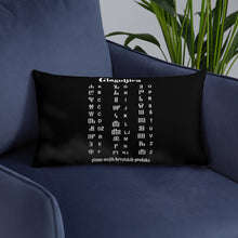 "Load the picture in the gallery viewer, ""Glagoljica"" - pillow"