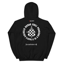 """Upload the picture in the gallery viewer, """"Herceg Bosno Srce Ponosno"""" - Hoodie"""