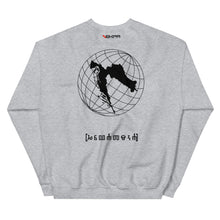 "Load the picture into the gallery viewer, ""Croatian World / Glagoljica"" - Sweater"