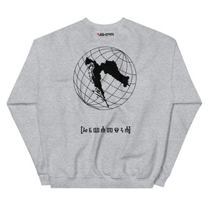 """Croatian World / Glagoljica"" - sweater"