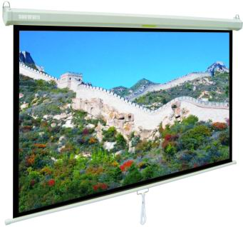 Nobo 1500 Wall Screen