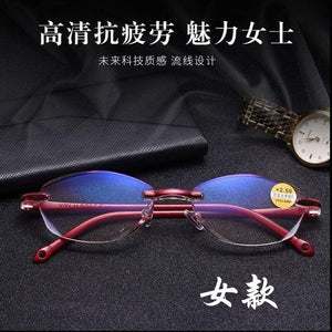 Anti-blue light ultra-light diamond cutting  reading glasses, suitable for men and women anti-fatigue reading glasses