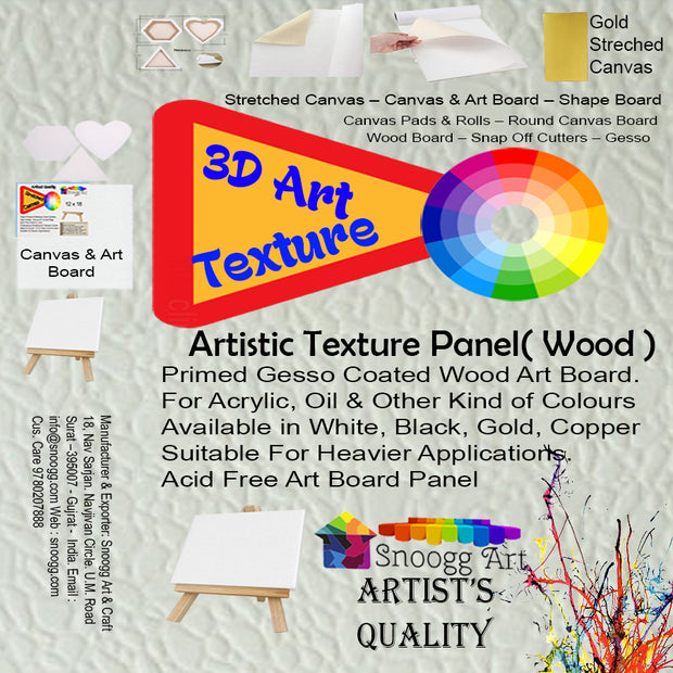 3D-WAB 10x12 Inch - Snoogg Artistic grain finish Wood Art Board Triple Primed ready for Painting