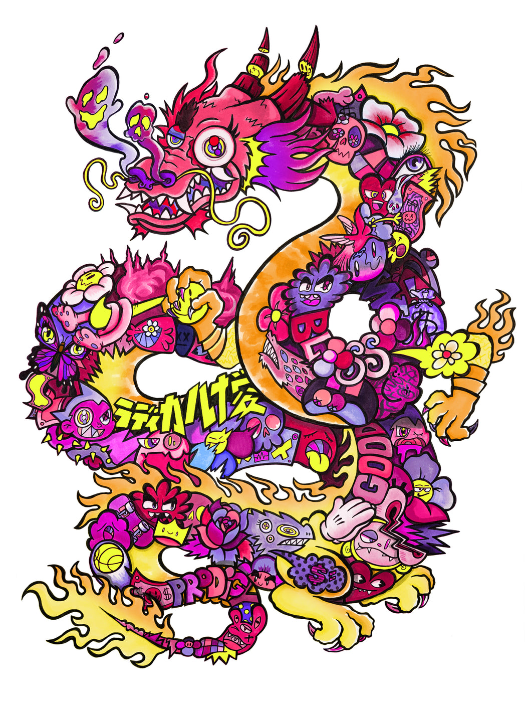 Dragon Doodle - Tropical Colorway (Neon Yellow)