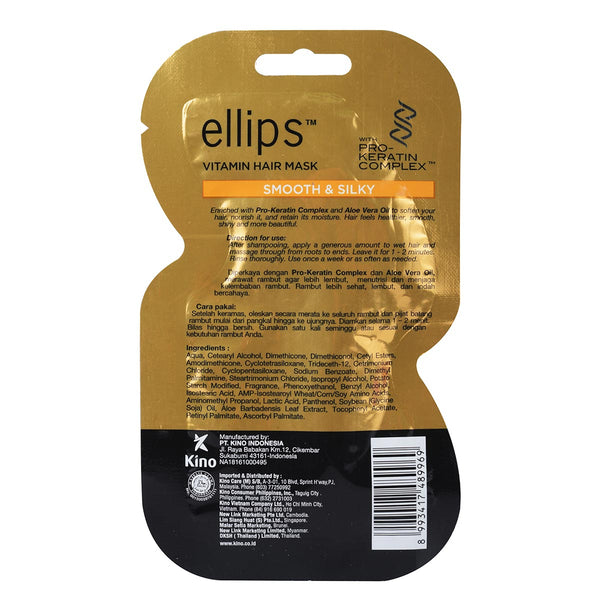 Ellips Hair Mask Pro Keratin Complex Smooth & Silky Sachet