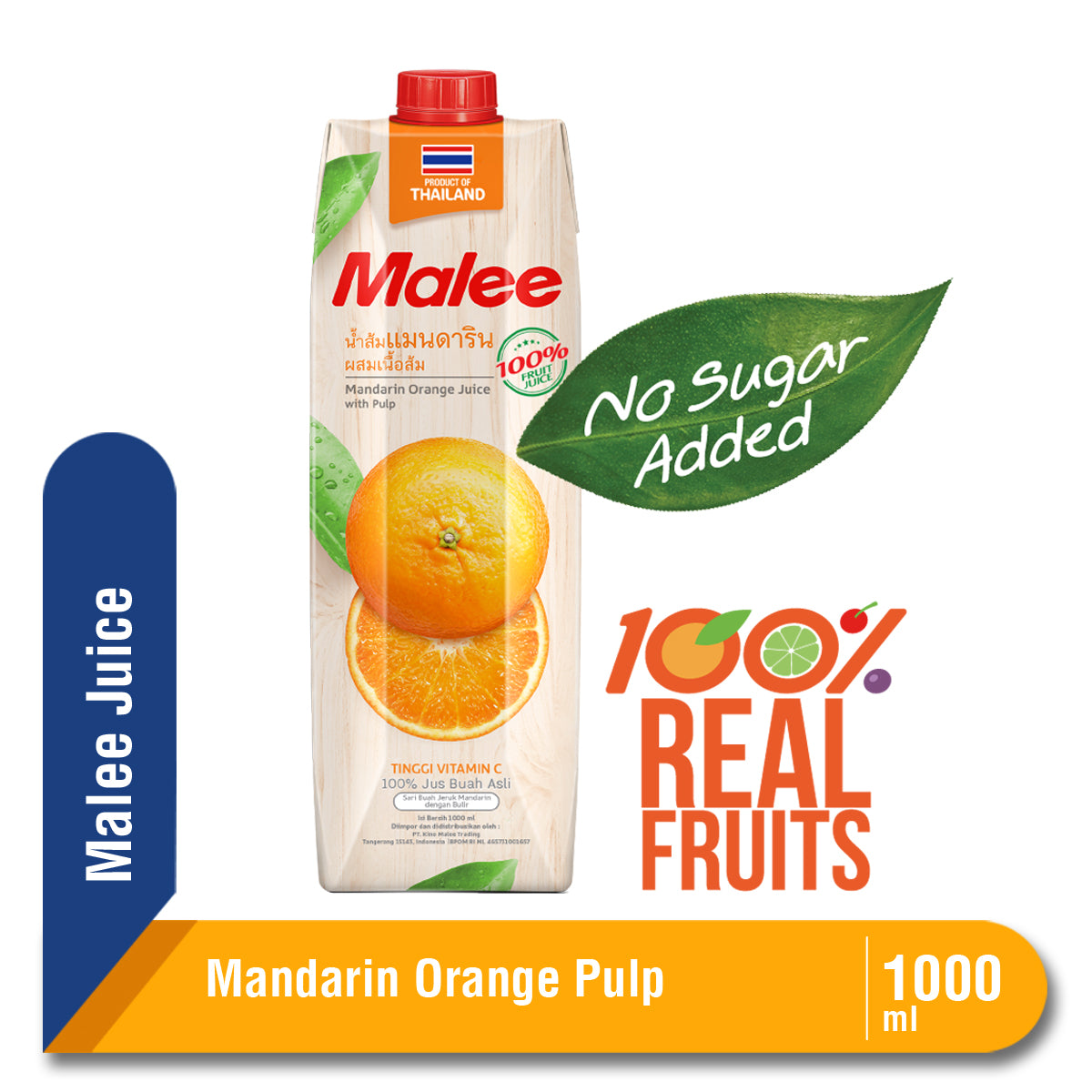 Malee Juice Mandarin Orange Pulp 1000 ml