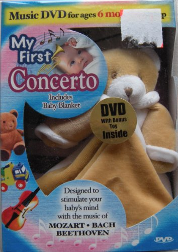 My First Concerto [DVD]