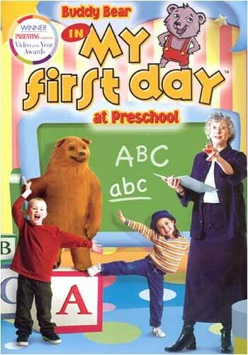 MY FIRST DAY AT PRESCHOOL [DVD]