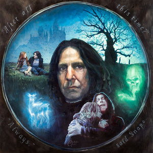 """Always Said Snape"" by Christopher Clark PAPER & CANVAS AVAILABLE"