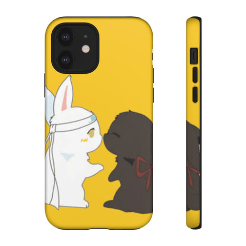The Untamed (Mo Dao Zu Shi) Impact Resistant Smartphone Phone Cases (Yellow)