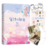 Go Go Squid CDrama Book With Extras