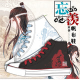The Untamed (Mo Dao Zu Shi) Character Themed Custom Canvas Print High Tops