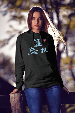 The Untamed Chinese Calligraphy Hoodie Lan Wangji