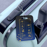 The Untamed Lonely City Poem Luggage Tag