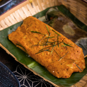 OTAK OTAK | Spicy Fish Mousse