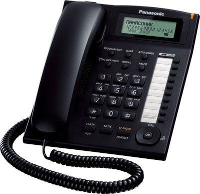 PANASONIC INTEGRATED TELEPHONE KX-TS880MX
