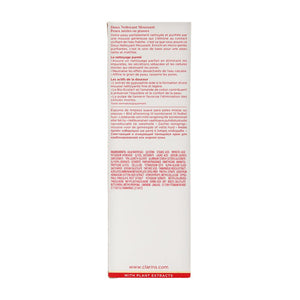 Clarins Gentle Foaming Cleanser with Tamarind (Combination/Oily Skin) 125ml
