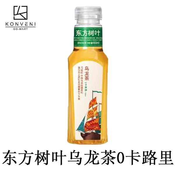 NONG FU Oolong Tea (0 Calories) 500ml - KonveniGomart
