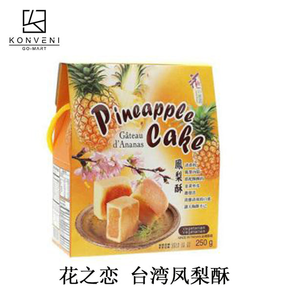 Taiwan Lovers Flowers Pineapple Cake 250g - KonveniGomart