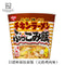 Nissin Cup Noodle (Rice Chicken) 77g
