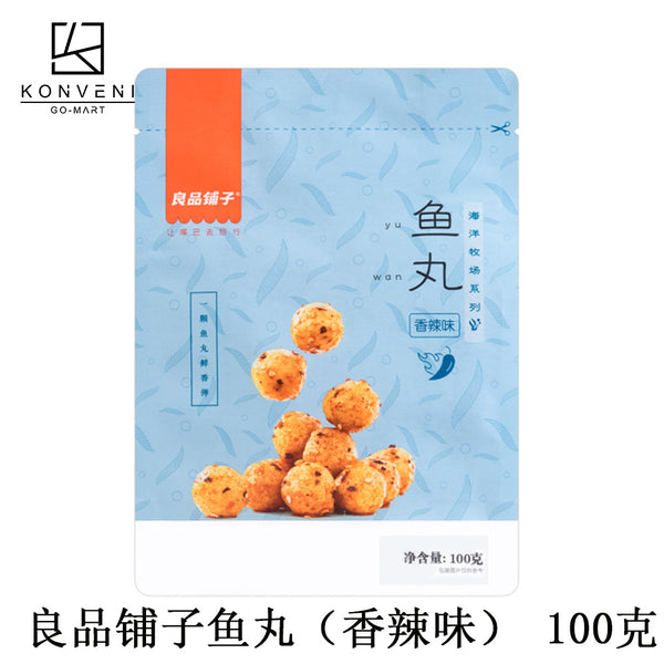BESTORE Mini Fish Ball (Hot & Spicy Flavor)  100g - KonveniGomart