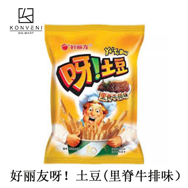 HAOLIYOU Potato Chips (Beef Steak Flavor) 40g