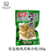 YouYou Pickled Chilli Chicken Paws Flavor Snack 100g
