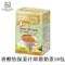 Aroma Ipoh Ginger Instant Milk Tea 3-in-1 (10 Packs) - KonveniGomart