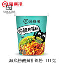 HAIDILAO Assorted Rice Noddle (Sour& Hot Flavor) 111g - KonveniGomart