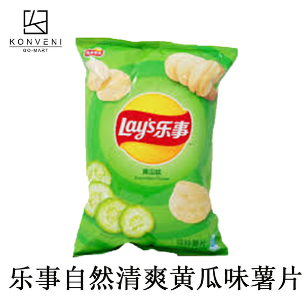 Lay's Cucumber Flavor Potato Chips 70g - KonveniGomart