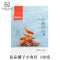 BESTORE Mini Fish (Hot & Spicy) 120g - KonveniGomart