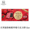 Bourbon Alfort Mini Premium Strawberry Chocolate Cookies (12pcs) - KonveniGomart
