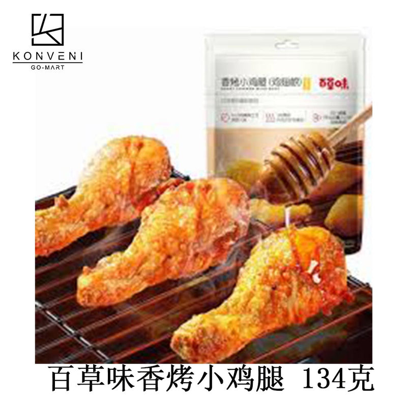 BAICAOWEI Chicken Wing Root (Roasted Flavor ) 134g - KonveniGomart